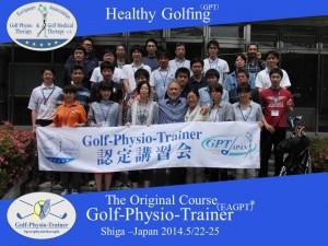 GPTJapan2013.5.22-25